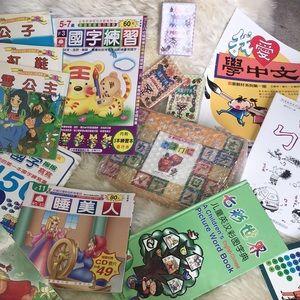 Chinese Kids Books Bundle